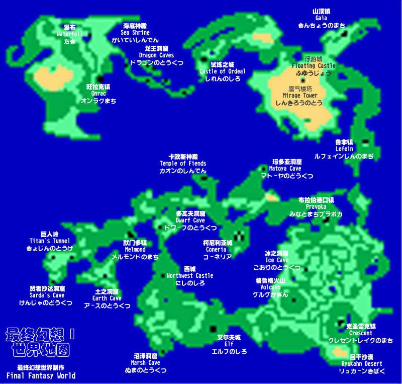 Ff1 Map